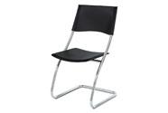 Židle chrom / černá koženka