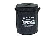 Koš prádelní z plsti s víkem,  barva tmavě šedá